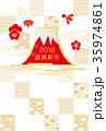 年賀状 新年 年賀2018のイラスト 35974861