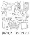 ベクター素材:キッチングッズとカトラリー(大きいサイズ) 35979357