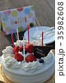 バースデーケーキ 35982608