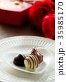 チョコレート 35985170