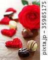 バレンタイン バレンタインデー チョコレートの写真 35985175