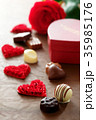 チョコレート 35985176