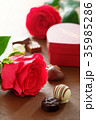 チョコレート 35985286