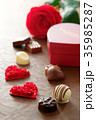 バレンタイン バレンタインデー チョコレートの写真 35985287