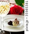 バレンタイン バレンタインデー チョコレートの写真 35985381