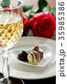 バレンタイン バレンタインデー チョコレートの写真 35985386
