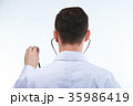 Back of doctor with stethoscope 35986419