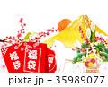 戌 戌年 犬のイラスト 35989077
