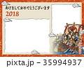 はがきテンプレート 年賀状 ベクターのイラスト 35994937