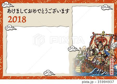 2018年賀状_宝船フォトフレーム_あけおめ_添え書きスペース空き