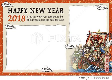 2018年賀状_宝船フォトフレーム_HNY_英語添え書き付き