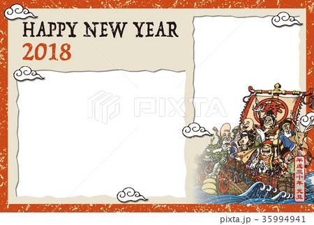 2018年賀状_宝船フォトフレーム_HNY_添え書きスペース空き