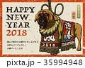 年賀状 戌年 土佐犬のイラスト 35994948
