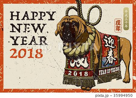 2018年賀状テンプレート_土佐犬_HNY_添え書きスペース空き