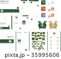 和風なうさぎのウェディング素材セット(緑) 35995606