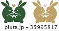 うさぎ 動物 ハートのイラスト 35995817