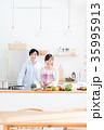 新生活 カップル キッチンの写真 35995913