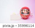 だるまと絵馬(片目) 35996114