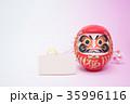 だるまと絵馬(両目) 35996116