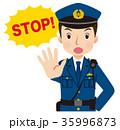 警察官 禁止 ストップ 35996873