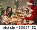 クリスマス ファミリー 家庭の写真 35997482