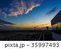 神戸空港 夕暮れ 日没の写真 35997493
