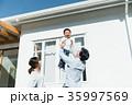 家族 親子 住宅の写真 35997569
