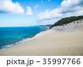 ビーチ 海 砂浜の写真 35997766
