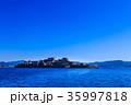 軍艦島と青空 軍艦島クルーズ 35997818
