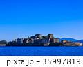 軍艦島と青空 軍艦島クルーズ 35997819
