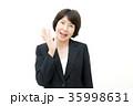 女性 ビジネス 驚く 35998631