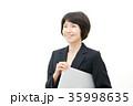 女性 ビジネス 笑顔 35998635