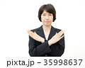 女性 ビジネス ばつ印 35998637