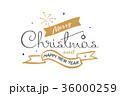クリスマス あいさつ グリーティングのイラスト 36000259
