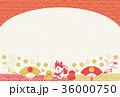 年賀状 張子 戌年のイラスト 36000750