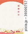 年賀状 張子 戌年のイラスト 36000757