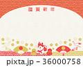 年賀状 張子 戌年のイラスト 36000758