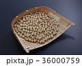 大豆 36000759