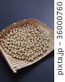 大豆 36000760