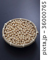 大豆 36000765