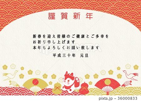 赤白金和紙扇子鶴亀狛犬 36000833