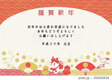 赤白金和紙扇子鶴亀狛犬 36000836