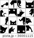 可愛いネコをパターンに 36001115