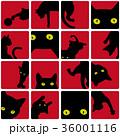 可愛いネコをパターンに 36001116