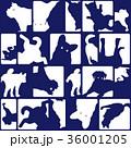 動物 犬 哺乳類のイラスト 36001205