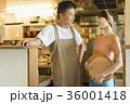レストラン シェフとウェイター 36001418