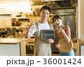 レストラン シェフとウェイター 36001424