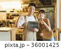 レストラン シェフとウェイター 36001425