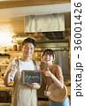 レストラン シェフとウェイター 36001426
