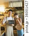 レストラン シェフとウェイター 36001427